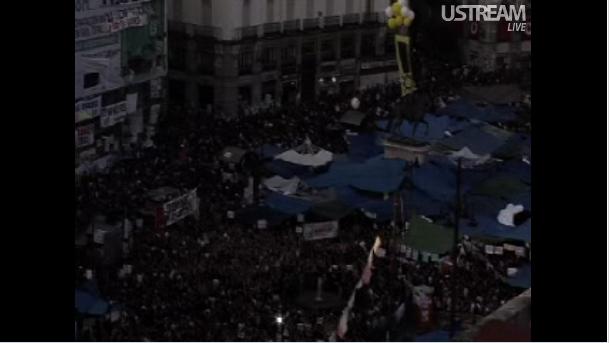 El mundo de deckerix spanish revolution for Puerta del sol hoy en directo